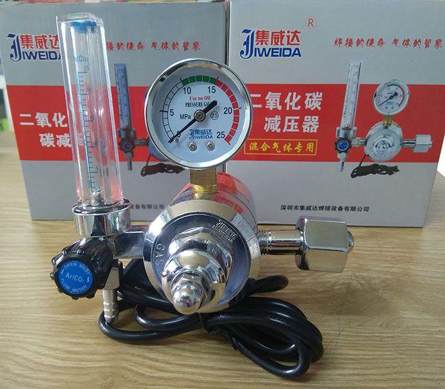 Đồng hồ CO2 – 36V